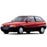 Коврики в багажник для Opel Astra F 1991-1998 | Опель Астра Ф