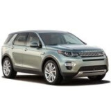Коврики в багажник для Land Rover Discovery Sport 2015- | Ленд Ровер Дискавери Спорт