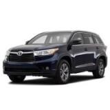 Коврики в багажник для Toyota Highlander 3 2014- | Тойота Хайлендер 3