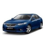Коврики в багажник для Honda Accord 2008-2013 | Хонда Аккорд