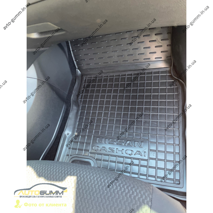 Автомобильные коврики в салон Nissan Qashqai 2014- (Avto-Gumm)