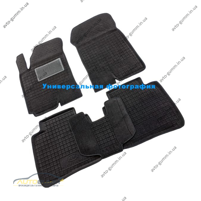 Гибридные коврики в салон Fiat Tipo 2016- Sedan (Base) (AVTO-Gumm)