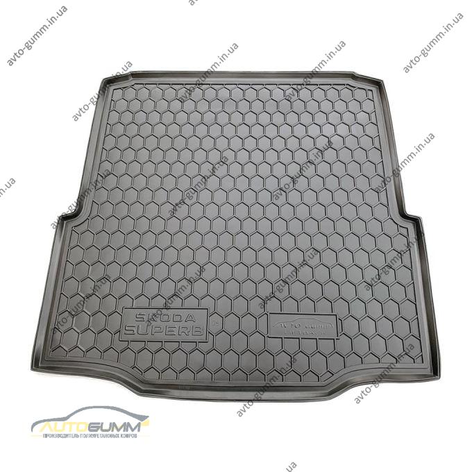 Автомобильный коврик в багажник Skoda SuperB 2008-2014 Sedan (Avto-Gumm)