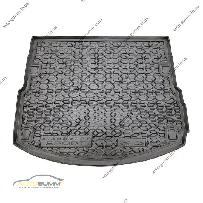 Автомобильный коврик в багажник Land Rover Discovery Sport 2015- (Avto-Gumm)