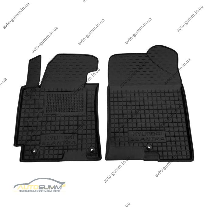 Передние коврики в автомобиль Hyundai Elantra 2015- (MD/FL) (Avto-Gumm)