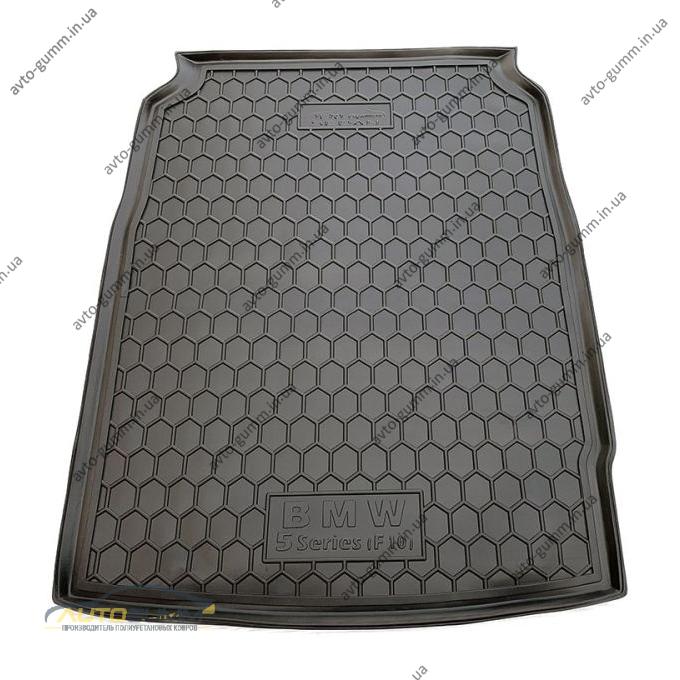 Автомобильный коврик в багажник BMW 5 (F10) 2010- Sedan (Avto-Gumm)