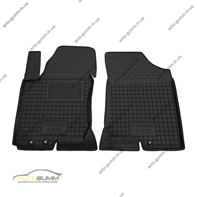 Передние коврики в автомобиль Hyundai i30 2007-2012 (Avto-Gumm)