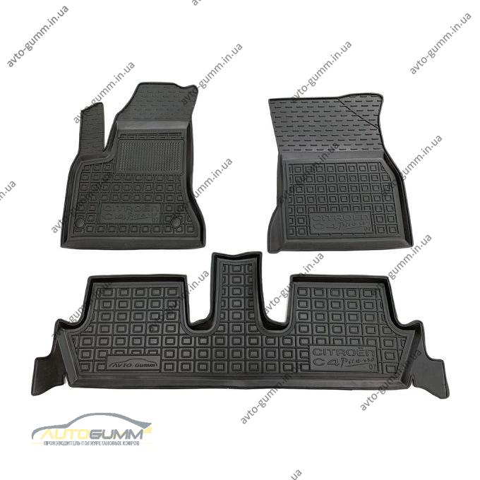 Автомобильные коврики в салон Citroen C4 Picasso 2007- (Avto-Gumm)