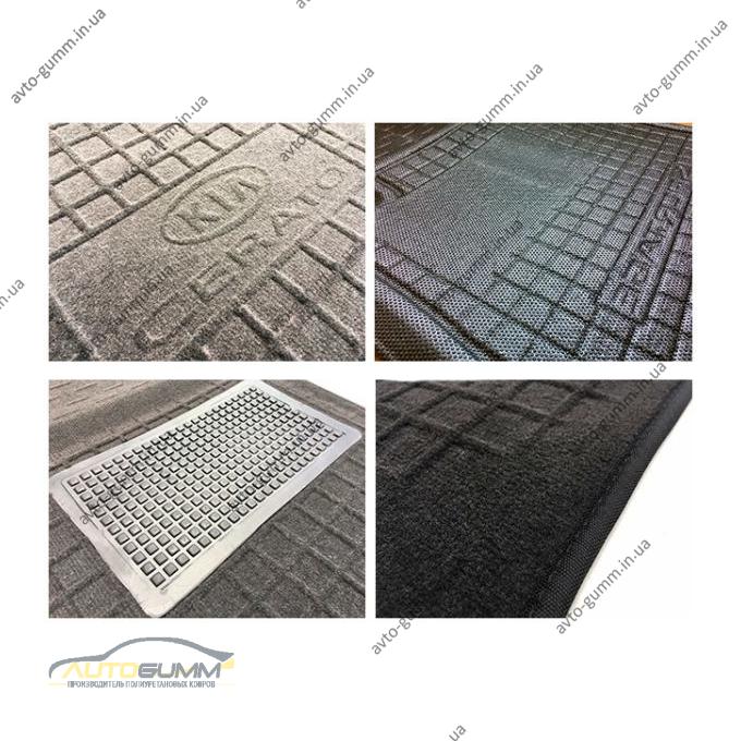 Гибридные коврики в салон Kia Cerato 2009-2013 (Avto-Gumm)