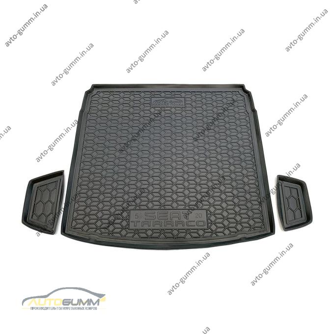Автомобильный коврик в багажник Seat Tarraco 2018- (нижняя полка) (Avto-Gumm)