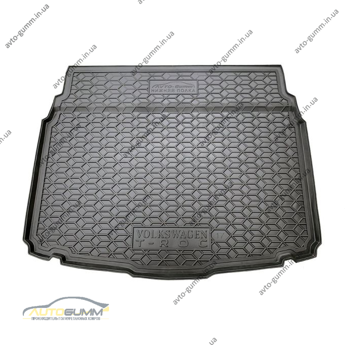Автомобильный коврик в багажник Volkswagen T-Roc 2017- (нижняя полка) (Avto-Gumm)