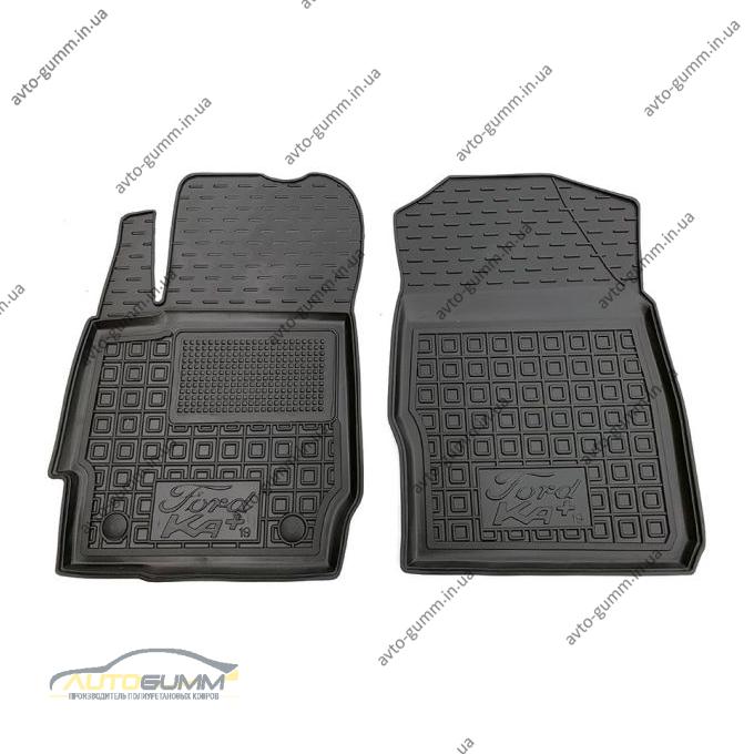 Передние коврики в автомобиль Ford Ka+ 2019- (Avto-Gumm)