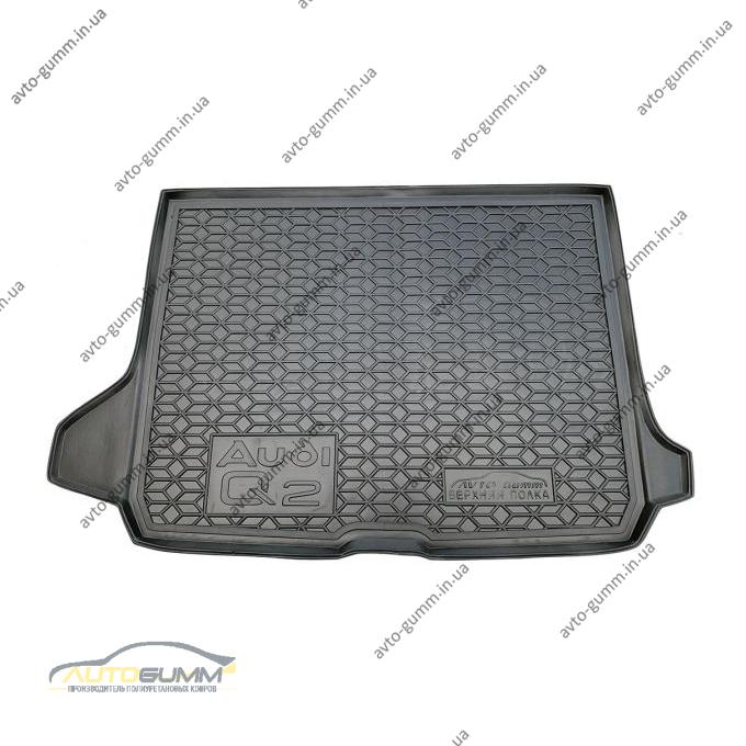 Автомобильный коврик в багажник Audi Q2 2016- (верхняя полка) (Avto-Gumm)